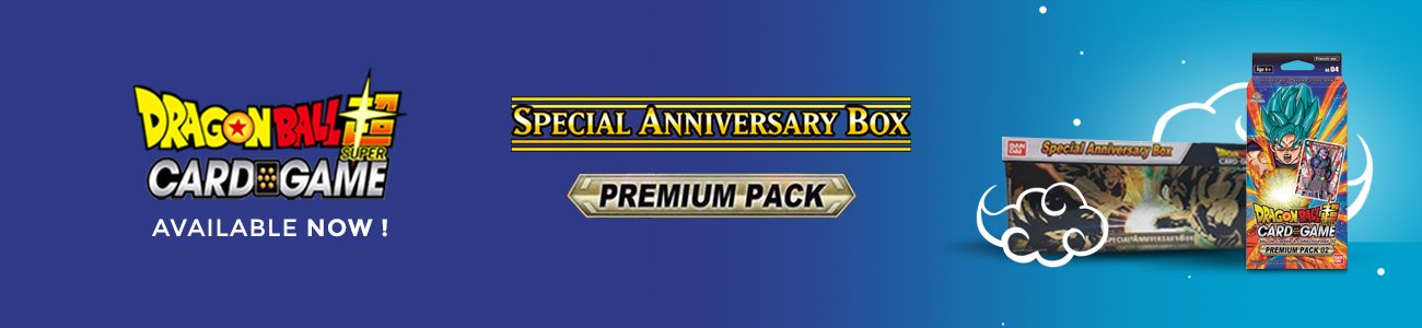 Anniversary box available now!