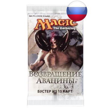 Booster Avacyn Ressuscitée Russe