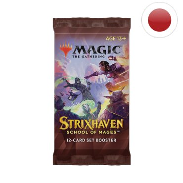 booster_dextension_strixhaven__jp