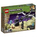 Boite de La bataille de l\'End LEGO® 21151