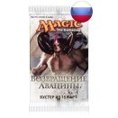 Booster Avacyn Ressuscitée Russe pas cher