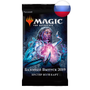 Core Set 2019 Booster Pack Russian