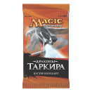 Dragons of Tarkir Booster Pack Russian