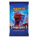 Return to Ravnica Booster Pack Russian