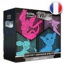 Boite de Coffret dresseur d'élite Épée et Bouclier : Évolution Céleste - Nymphali, Mentali, Givrali, Aquali - Pokémon FR