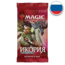 Booster Ikoria La Terre des Béhémoths - Magic RU
