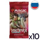 Lot de 10 boosters Ikoria La Terre des Béhémoths - Magic RU