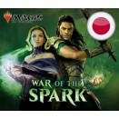 War of the Spark Display JP