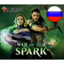 10 War of the Spark Booster Packs RU