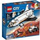 Boite de La navette spatiale LEGO® City 60226