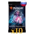 10 boosters Édition de base 2019 Russe