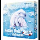 Boite de Rescue Polar Bear : Data & Temperature