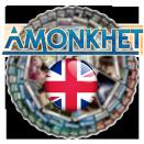 Boite de Collection complète Amonkhet VO